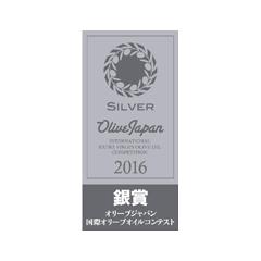 japan-plata
